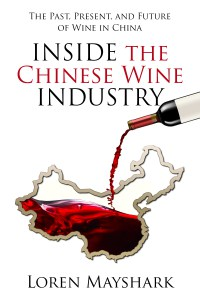 Wine-Book-eBook-cover-final